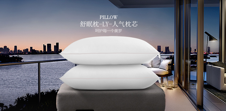 舒眠枕-LY
